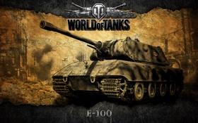Обои Германия, танки, WoT, World of Tanks, E-100