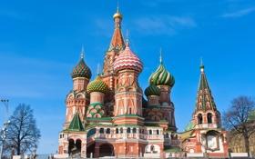 Обои city, Москва, Кремль, Россия, Russia, Moscow, Kremlin