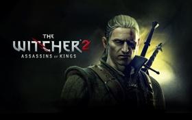 Обои the witcher 2, assassins of kings, геральт, ведьмак 2, убийцы королей