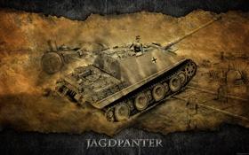Обои Германия, арт, танк, танки, WoT, Jagdpanther, World of Tanks