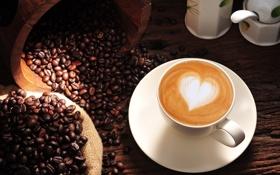 Картинка сердце, рисунок, кружка, капучино, кофейные зерна, блюдце, пенка