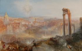 Картинка люди, картина, Колизей, развалины, городской пейзаж, Уильям Тёрнер, Современный Рим - Кампо Ваччино