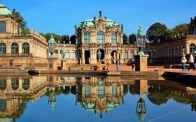 Обои небо, вода, Германия, Дрезден, фонари, купол, Germany