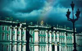 Картинка солнце, радуга, Санкт-Петербург, Эрмитаж, Saint-Petersburg, Дворцовая площадь