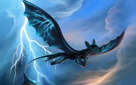 Обои молния, арт, полёт, зубастик, дракончик, как приручить дракона