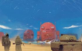 Обои робот, танк, солдаты