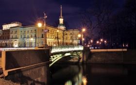 Картинка ночь, мост, огни, здание, фонари, Санкт-Петербург, канал