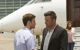 Картинка самолет, аэродром, Бен Аффлек, Джемма Артертон, трап, Джастин Тимберлэйк, Justin Timberlake