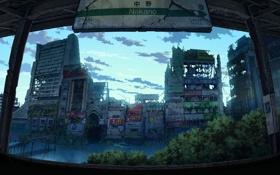 Обои станция, токио, Nakano, мир после людей