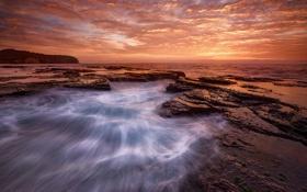 Обои море, волны, небо, скалы, выдержка