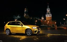 Картинка bmw, gold, auto