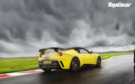 Картинка небо, желтый, тучи, автомобиль, top gear, топ гир, Lotus Evora GTE