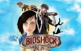 Обои игра, арт, биошок, Колумбия, BioShock Infinite, Элизабет, Букер