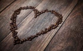 Картинка сердце, любовь, кофе