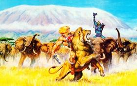 Обои гора, лев, саванна, герои, слоны, Skeletor, Он-Man