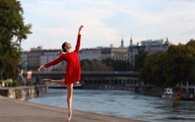 Картинка девушка, город, танец