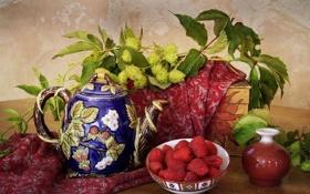 Картинка ягоды, малина, чайник, натюрморт, вазочка, хмель