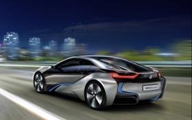 Обои скорость, BMW, ночь, Concept