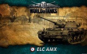 Обои Франция, танк, Ёлка, танки, WoT, World of Tanks, Elc Amx