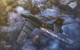 Обои самолет, USSR, СССР, штурмовик, plane, aviation, авиа