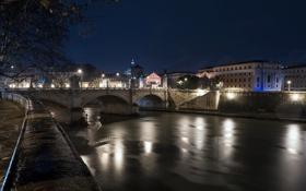 Обои Lazio, Italy, Rome