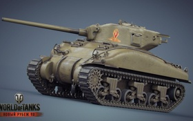 Обои танк, танки, рендер, WoT, Мир танков, tank, World of Tanks