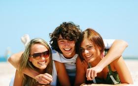 Картинка счастье, девушки, парень, улыбки