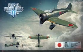 Картинка Япония, самолёт, рендер, палубный истребитель, Wargaming.net, World of Warplanes, WoWp