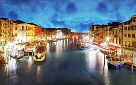 Обои city, город, lights, огни, здания, корабли, Ночь