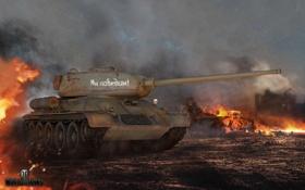 Картинка танк, танки, WoT, Мир танков, tank, World of Tanks, tanks