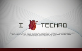 Обои gabdesign, my rules, my world, I LOVE TECHNO