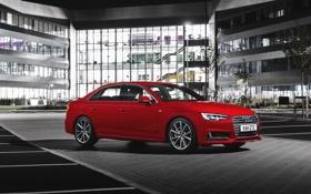 Обои Audi, ауди, красная, quattro, S line