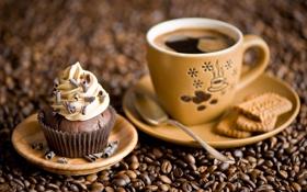 Картинка кофе, печенье, кружка, кофейные зёрна, кексик