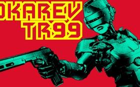 Обои девушка, пистолет, фантастика, USSR, киборг, robot, art
