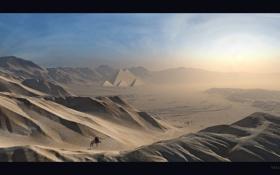 Обои песок, пейзаж, долина, пустыня, небо, природа, лучи