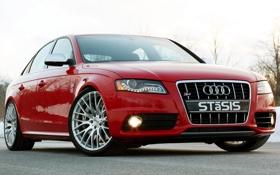 Обои Audi, Небо, Фото, Авто, Дорога, Ауди, Красная
