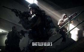 Обои оружие, солдаты, battlefield 3, dice