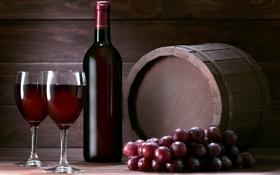 Картинка гроздь, виноград, бокалы, красное, вино, бочка, деревянная