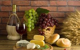 Картинка вино, корзина, бокал, бутылка, сыр, хлеб, виноград