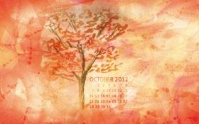 Картинка осень, оранжевый, желтый, красный, дерево, месяц, октябрь