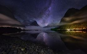 Картинка ночь, Новая Зеландия, Milford Sound