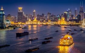 Обои отражение, лодки, зеркало, Китай, Шанхай, судно, Река Хуанпу