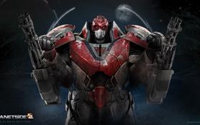 Картинка броня, max, пулемёты, red republic, Sony Online Entertainment, PlanetSide 2, красная республика