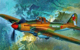 Обои Рисунок, Самолет, Винт, СССР, штурмовик, Кабина, Танк