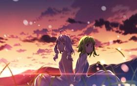 Картинка небо, трава, облака, закат, горы, девушки, арт