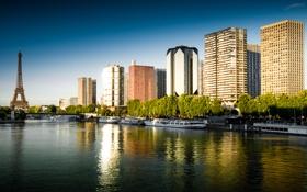 Обои city, город, озеро, Франция, Париж, здания, корабли