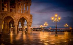 Обои огни, рассвет, Италия, фонарь, Венеция, канал, зарево
