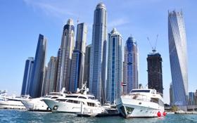 Обои порт, harbor, Dubai, дубай, Skyscrapers, небоскребы, яхты