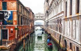 Картинка дома, лодки, Венеция, канал, мост вздохов