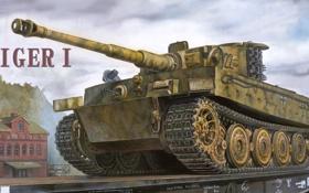 Обои Тигр, танк, Tiger, тяжелый танк